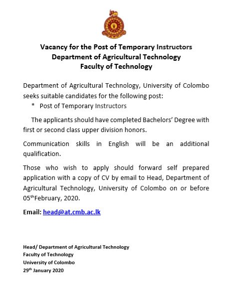 Vacancies – Post of Temporary Instructor (Department of Agricultural Technology)