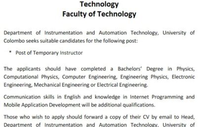 Vacancies – Post of Temporary Instructor (Department of Instrumentation and Automation Technology)